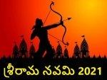 Ram Navami 2021 Sri Rama Navami Special Story In Telugu