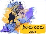 Ram Navami 2021 Interesting Facts About Lord Rama In Telugu