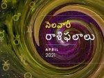 April 2021 Monthly Horoscope In Telugu
