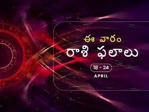 Weekly Rashi Phalalu For April 18 To April