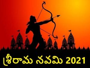 Rama Navami 2020 Mantras To Please Lord Rama On Rama Navami