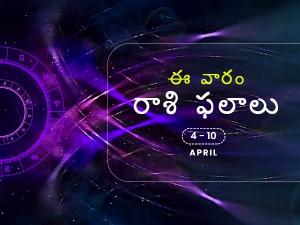 Weekly Rashi Phalalu For April 4 To April