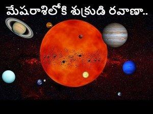 Venus Transit In Aries On 10 April 2021 Effects On Zodiac Signs In Telugu