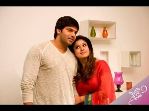 Best Pieces Of Relationship Advice In Telugu