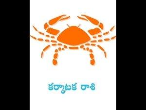 Ugadi Rashi Phalalu 2021 Karkataka Rasi Cancer Ugadi Horoscope In Telugu