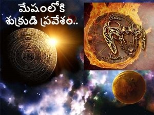 Venus Transit In Aries On April 10 These Zodiac Signs Are Benefitted