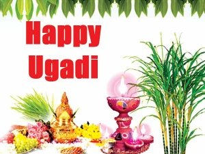 Traditional Ugadi Recipes In Telugu