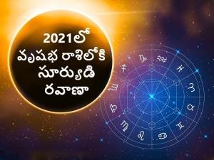 Sun Transit In Taurus On 14 May 2021 Effects On Zodiac Signs In Telugu
