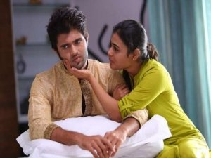How To Handle Relationship Anxiety In Telugu