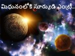 Sun Transit In Gemini On 15 June 2021 Effects On Zodiac Signs In Telugu