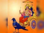 Shani Jayanti 2021 Wishes Messages Quotes Sms Whatsapp And Facebook Status In Telugu