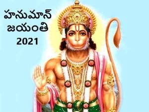 Telugu Hanuman Jayanthi 2021 Date Significance Puja Vidhi And Shubh Muhurat In Telugu