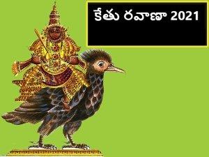 Ketu Nakshatra Transit 2021 In Anuradha Nakshatra Effects On All Zodiac Signs In Telugu