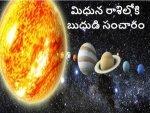 Mercury Transit In Gemini On 07 July 2021 Effects On Zodiac Signs In Telugu