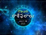 Today Rasi Phalalu 28 July 2021 Daily Horoscope In Telugu Today Horoscope In Telugu