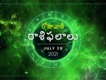 Today Rasi Phalalu 29 July 2021 Daily Horoscope In Telugu Today Horoscope In Telugu