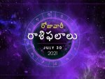 Today Rasi Phalalu 30 July 2021 Daily Horoscope In Telugu Today Horoscope In Telugu