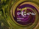 August 2021 Monthly Horoscope In Telugu
