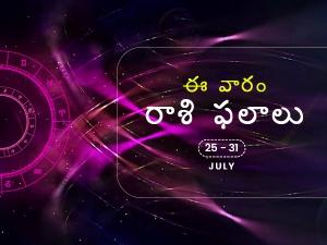 Weekly Rashi Phalalu For To July 25 To July