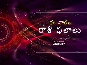 Weekly Rasi Phalalu For August 1 To August 7