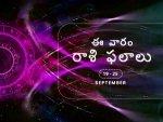 Weekly Rashi Phalalu For September 19 To September