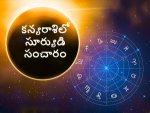 Sun Transit In Virgo On 17 September 2021 Effects On Zodiac Signs In Telugu