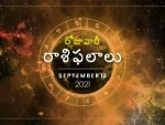 Today Rasi Phalalu 19 September 2021 Daily Horoscope In Telugu Today Horoscope In Telugu