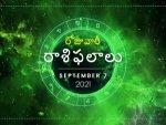 Today Rasi Phalalu 07 September 2021 Daily Horoscope In Telugu Today Horoscope In Telugu