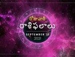 Today Rasi Phalalu 10 September 2021 Daily Horoscope In Telugu Today Horoscope In Telugu