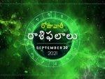 Today Rasi Phalalu 20 September 2021 Daily Horoscope In Telugu Today Horoscope In Telugu
