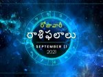 Today Rasi Phalalu 11 September 2021 Daily Horoscope In Telugu Today Horoscope In Telugu