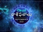 Today Rasi Phalalu 16 September 2021 Daily Horoscope In Telugu Today Horoscope In Telugu