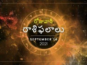 Today Rasi Phalalu 14 September 2021 Daily Horoscope In Telugu Today Horoscope In Telugu
