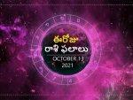 Today Rasi Phalalu 13 October 2021 Daily Horoscope In Telugu Today Horoscope In Telugu