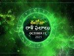Today Rasi Phalalu 15 October 2021 Daily Horoscope In Telugu Today Horoscope In Telugu