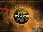 Today Rasi Phalalu 16 October 2021 Daily Horoscope In Telugu Today Horoscope In Telugu