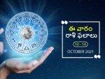 Weekly Rashi Phalalu For October 10 To October
