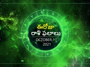 Today Rasi Phalalu 11 October 2021 Daily Horoscope In Telugu Today Horoscope In Telugu