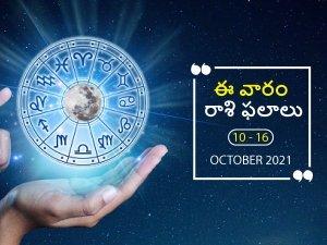 Weekly Rashi Phalalu For October 10 To October 16